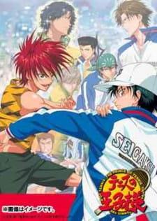 Tennis no Ouji-sama: Zenkoku Taikai-hen - Semifinal
