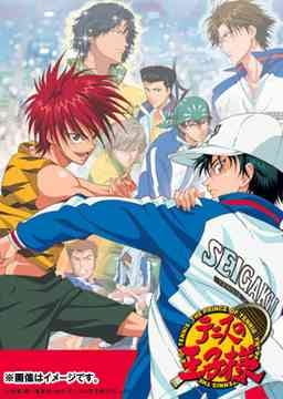 Tennis no Ouji-sama: Zenkoku Taikai-hen - Semifinal, Prince of Tennis: The National Tournament Semifinals, Prince of Tennis OVA 2, Prince of Tennis OVA Semifinal,  テニスの王子様 全国大会篇 Semifinal