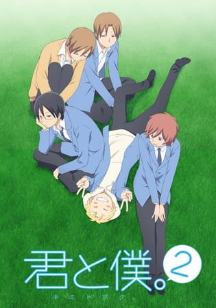You and Me 2, You and Me 2,  You and Me. Second Season, Kimi to Boku. 2nd Season,  君と僕。2