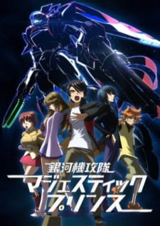 Ginga Kikoutai Majestic Prince Episode 1 Subtitle Indonesia
