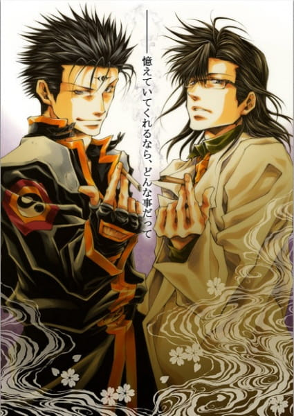 Saiyuuki Gaiden: Kouga no Shou, Saiyuki Gaiden: Tokubetsu-hen - Kouga no Shou,  最遊記外伝 特別編 香花の章