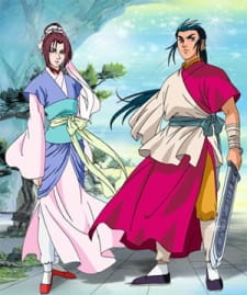 Shin Chou Kyou Ryo: Condor Hero II (Legend of the Condor Hero II