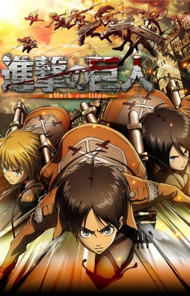 Attack on Titan, Attack on Titan,  AoT,  進撃の巨人