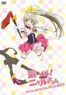 Haiyore! Nyaruko-san TV: OVA