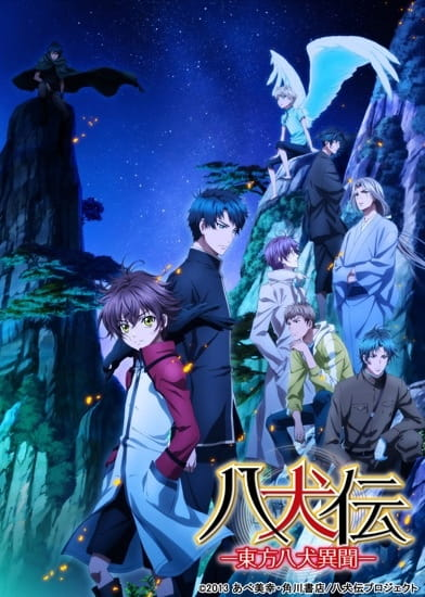 Hakkenden -Eight Dogs of the East- Season 2, Hakkenden -Eight Dogs of the East- Season 2,  八犬伝 -東方八犬異聞- 2