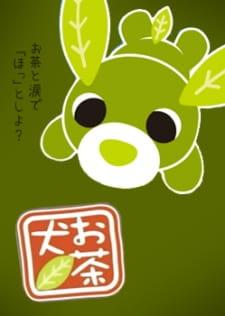 Ocha-ken: Chokotto Monogatari