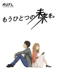 Mou Hitotsu no Mirai wo. مترجم