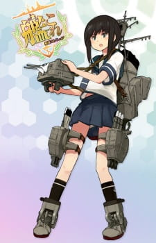 Kantai Collection: KanColle picture