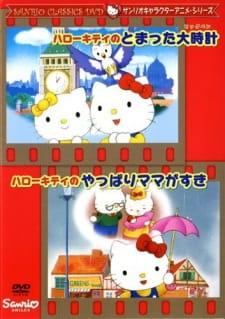 Hello Kitty no Tomatta Big Ben