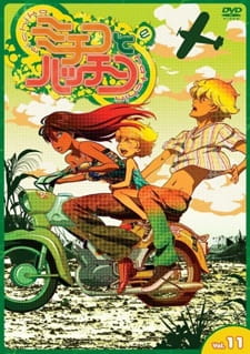 Michiko & Hatchin, Michiko & Hatchin,  Michiko e Hatchin, Michiko to Hacchin,  ミチコとハッチン