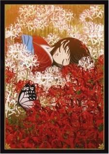 Jigoku Shoujo Futakomori picture