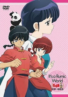 Ranma ½: Akumu! Shunmin Kou, Ranma ½: Okumu! Shunmin Kou, Ranma ½: Nightmare! Incense of Spring Sleep, It's a Rumic World: Ranma ½,  らんま1/2 悪夢! 春眠香