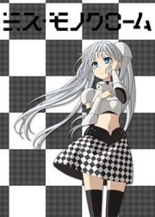 Miss Monochrome: The Animation - Soccer-hen