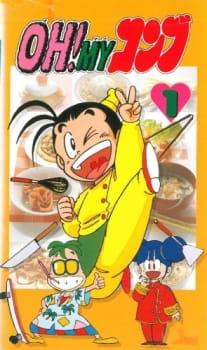 Oh! My Konbu