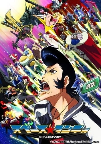 Space☆Dandy Picture Drama, Space Dandy Picture Drama,  スペース☆ダンディ ピクチャードラマ
