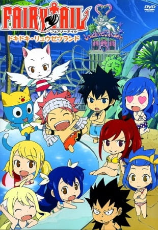 Cover Fairy Tail (2011)