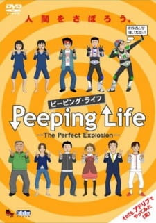 Peeping Life: The Perfect Explosion Specials