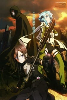 Sword Art Online Alternative: Gun Gale Online – Refrain