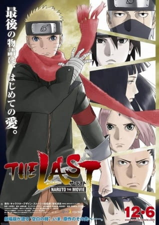 Naruto: Shippuuden Movie 7 - The Last poster