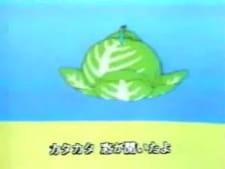 Cabbage UFO