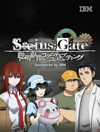 Steins;Gate: Soumei Eichi no Cognitive Computing, Steins;Gate 聡明叡智のコグニティブ・コンピューティング