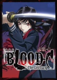 Blood-C: The Last Dark picture