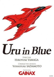 Aoki Uru: Overture