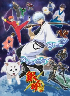Gintama Subtitle Indonesia