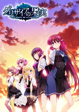 The Fruit of Grisaia, The Fruit of Grisaia,  Le Fruit de la Grisaia,  グリザイアの果実