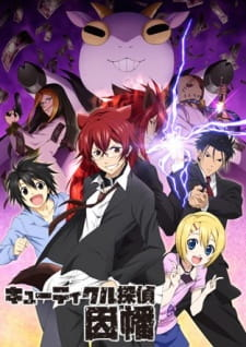 Nonton Cuticle Tantei Inaba Subtitle Indonesia Streaming Gratis Online