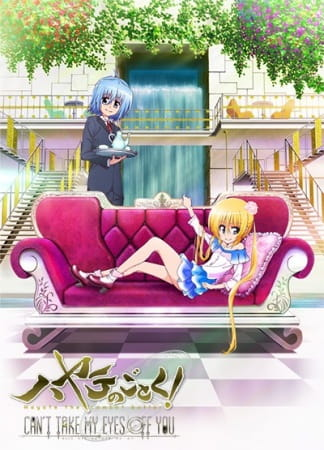 Hayate no Gotoku! Can`t Take My Eyes Off You