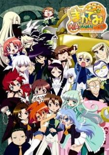 anime_Macademi Wasshoi!