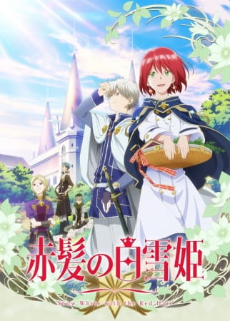 Akagami no Shirayuki-hime (Snow White with the Red Hair) - MyAnimeList.net