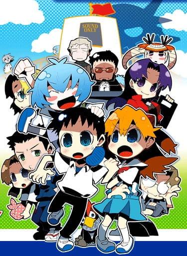Petit Eva: Evangelion@School, Puchi Eva, Eva-School, EAS, EOS, Neon Genesis Evangelion @ School,  ぷちえう゛ぁ