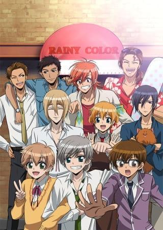 Ame-iro Cocoa: Rainy Color e Youkoso
