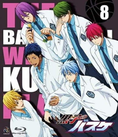 Kuroko's Basketball Special, Kuroko no Basket: Tip Off