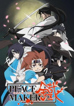 Cover Peace Maker Kurogane