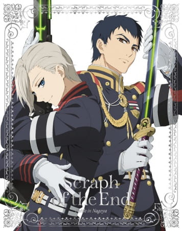 Seraph of the End: Battle in Nagoya - Seraph of the Endless, Seraph of the End: Battle in Nagoya - Seraph of the Endless,  終わりのセラフ 名古屋決戦編 おまけアニメ「終わらないセラフ名古屋決戦編」