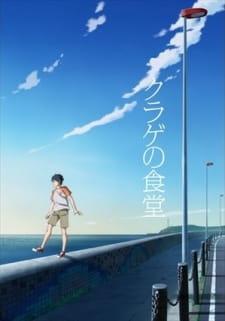 anime_Kurage no Shokudou