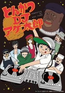 دانلود انیمه Tonkatsu DJ Agetarou