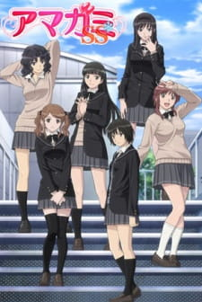 Nonton Amagami SS Subtitle Indonesia Streaming Gratis Online
