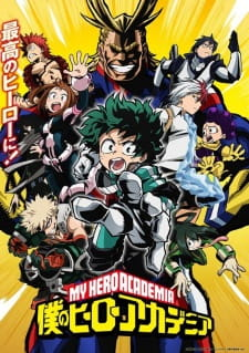 Boku no Hero Academia S1 Sub Indo Episode 01-13 End BD