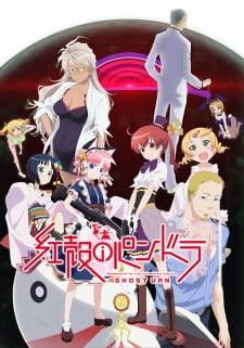 anime_Koukaku no Pandora