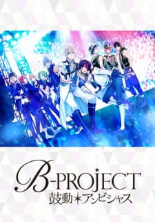 B-Project: Kodou*Ambitious picture