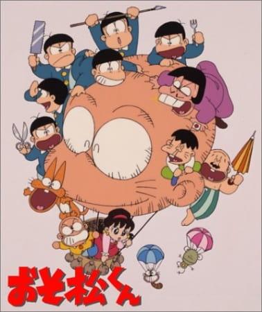 Osomatsu-kun (1988), Osomatsu-kun (1988)