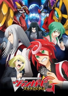 Cardfight!! Vanguard G: Stride Gate-hen مترجم