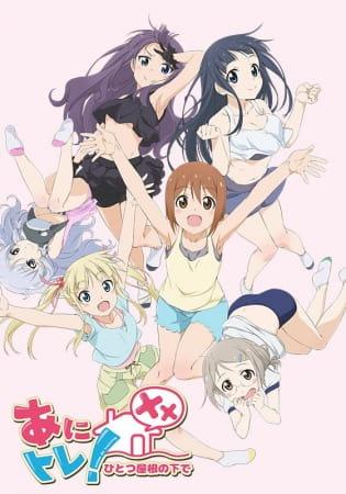 Anime de Training! Xx poster