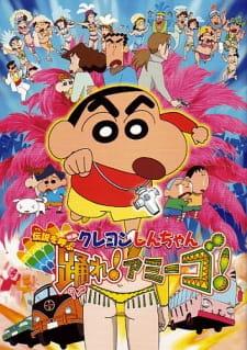 Crayon Shin-chan Movie 14: Densetsu wo Yobu Odore! Amigo!