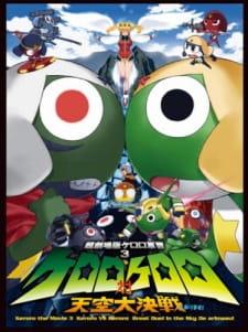 Keroro Gunsou Movie 3: Tenkuu Daikessen de Arimasu! picture