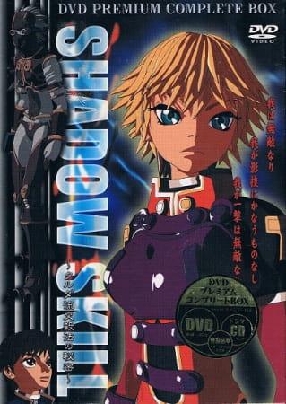 Shadow Skill: Kuruda-ryuu Kousatsu-hou no Himitsu